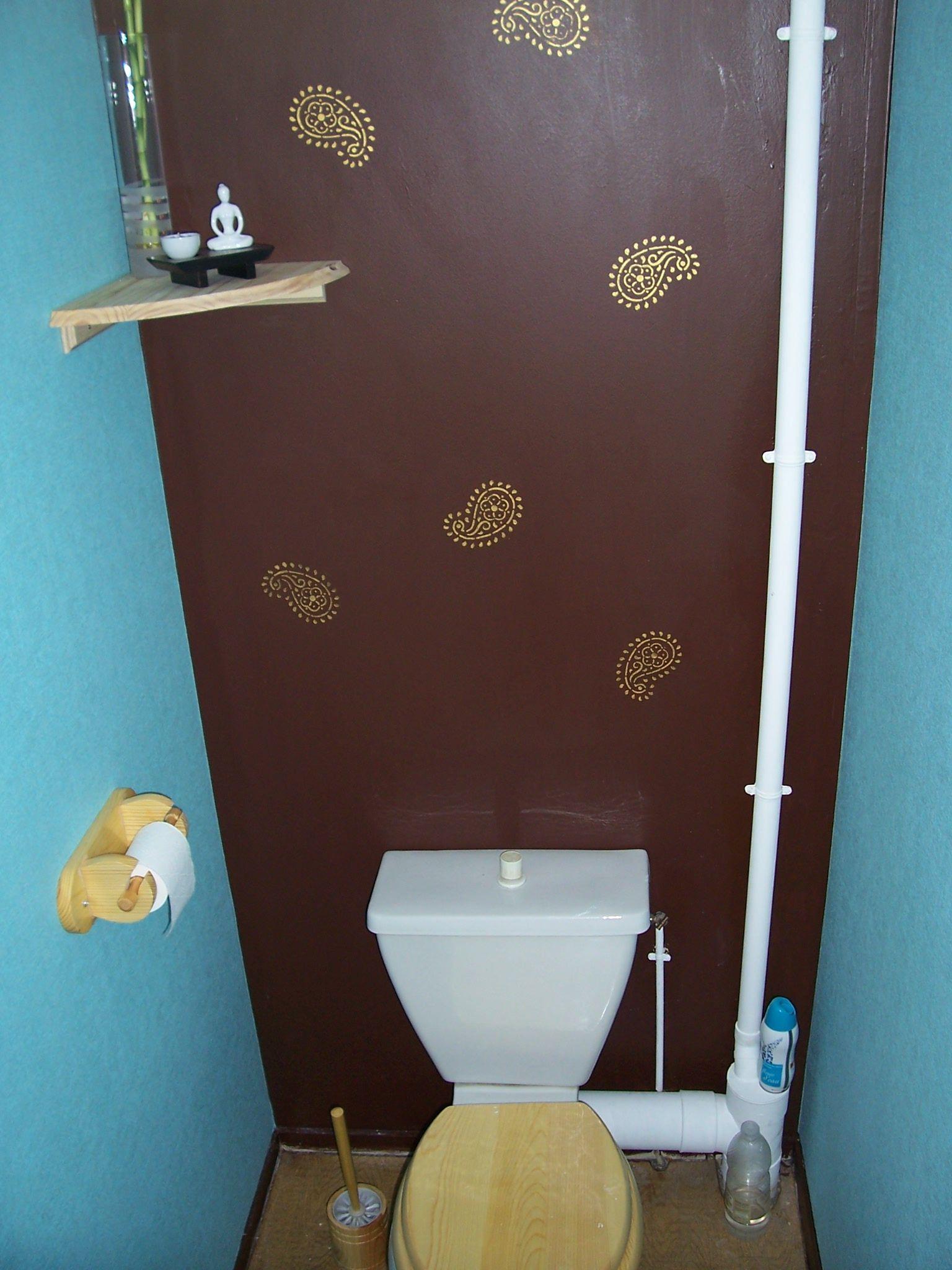 Les wc !